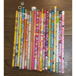 鉛筆20本(鉛筆)
