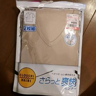 シマムラ(しまむら)のメンズ 半袖V首シャツ L 2枚(その他)