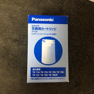 パナソニック(Panasonic)の値下げしました Panasonic ミズトピア交換用カートリッジ(浄水機)