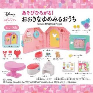 ディズニー(Disney)のレミンちゃん、ソランちゃんお家(人形)