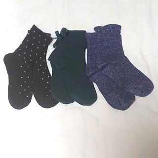 シマムラ(しまむら)の靴下 3点セット 水玉 ラメ リボン(ソックス)