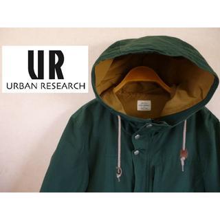 アーバンリサーチ(URBAN RESEARCH)の☆美品☆ 85%off URBAN RESEARCH マウンテンパーカー L(マウンテンパーカー)
