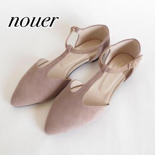 スコットクラブ(SCOT CLUB)のスコットクラブ【ヌエール】nouer ■フラットシューズ  フラットパンプス(ローファー/革靴)
