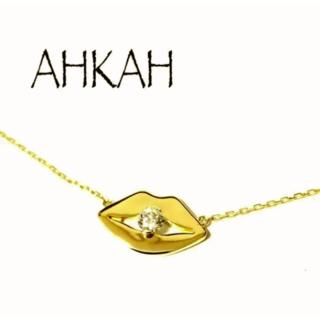 アーカー(AHKAH)のオーダー品♡ アーカー k18YG ビズー リップ ダイヤ ネックレス(ネックレス)
