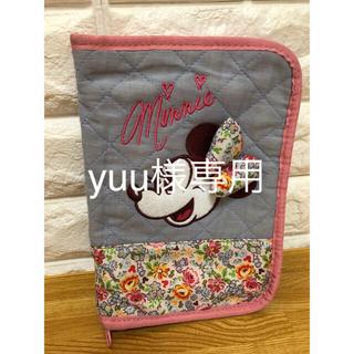 ディズニー(Disney)のyuu様専用‼︎‼︎ミニーちゃん♡母子手帳ケース♡哺乳瓶ケース♡(母子手帳ケース)