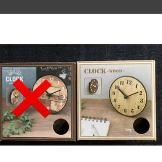 新品 木目調 置き時計 (置時計)