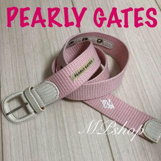 パーリーゲイツ(PEARLY GATES)のパーリーゲイツ ベルト ゴルフアクセサリー(その他)