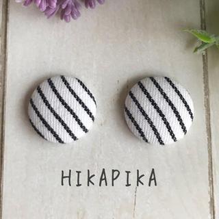 ケービーエフ(KBF)の大きめくるみボタンのシンプル ピアス イヤリング ストライプ 白黒 ヒッコリー(イヤリング)