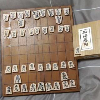 将棋盤&駒セット(囲碁/将棋)