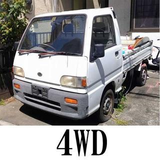 スバル(スバル)の4WD軽トラ 4MT 現状渡し 自走不可(車体)