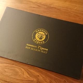 ハンシンタイガース(阪神タイガース)の阪神タイガース 年間シート トートバッグ 鞄 バック 特典(応援グッズ)