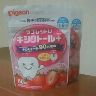 ピジョン(Pigeon)のピジョン タブレットU キシリトール+(歯ブラシ/歯みがき用品)