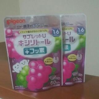 ピジョン(Pigeon)のピジョン タブレットU キシリトール+フッ素(歯ブラシ/歯みがき用品)