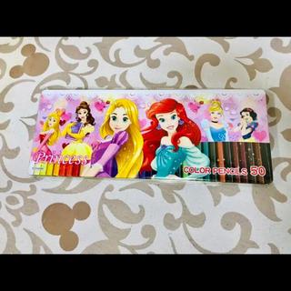 ディズニー(Disney)のディズニー プリンセス ♡ 色鉛筆 50色 入学祝い プレゼント(色鉛筆 )