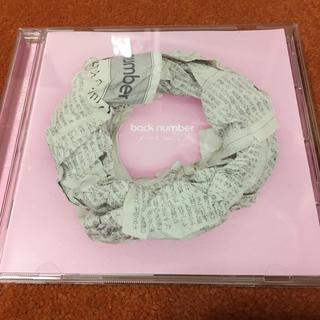 バックナンバー(BACK NUMBER)のバックナンバー オールドファッション CD (ポップス/ロック(邦楽))
