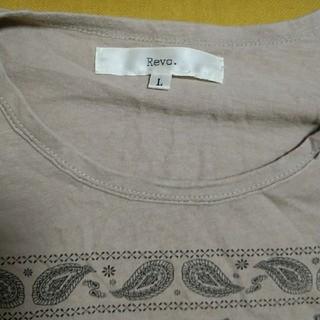 ロンT (Tシャツ/カットソー(七分/長袖))