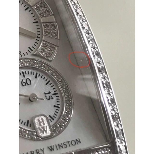 HARRY WINSTON(ハリーウィンストン)のハリーウィンストン アベニューC ユニセックス 美品 レディースのファッション小物(腕時計)の商品写真