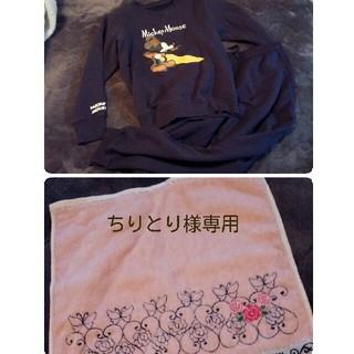 ジーユー(GU)のパジャマ上下セット・ハンカチ(その他)