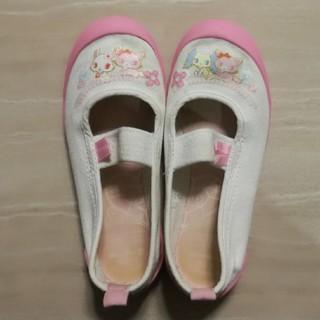 サンリオ(サンリオ)の上靴 シューズ(スクールシューズ/上履き)