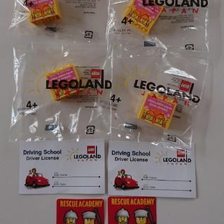 レゴ(Lego)のレゴ 非売品(知育玩具)