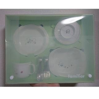 ファミリア(familiar)のファミリア 食器 離乳食 タオル地エプロン付き(離乳食器セット)