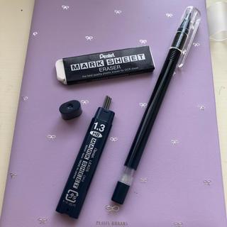 ペンテル(ぺんてる)のマークシート用シャープペン&消しゴムセット(鉛筆)