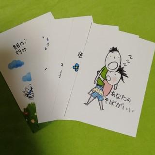 ポストカード(写真/ポストカード)
