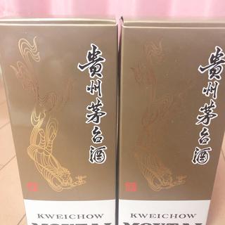 中国の高級酒MOUTAI 貴州茅台酒 新品未開栓 2本セット(その他)