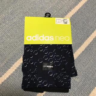 アディダス(adidas)の新品未使用 adidas neo トランクス  140㎝(下着)