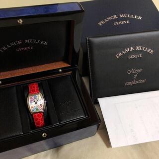 フランクミュラー(FRANCK MULLER)の限定値下げ!フランクミュラー トノウカーベックス マジックカラー 付属品完備(腕時計)
