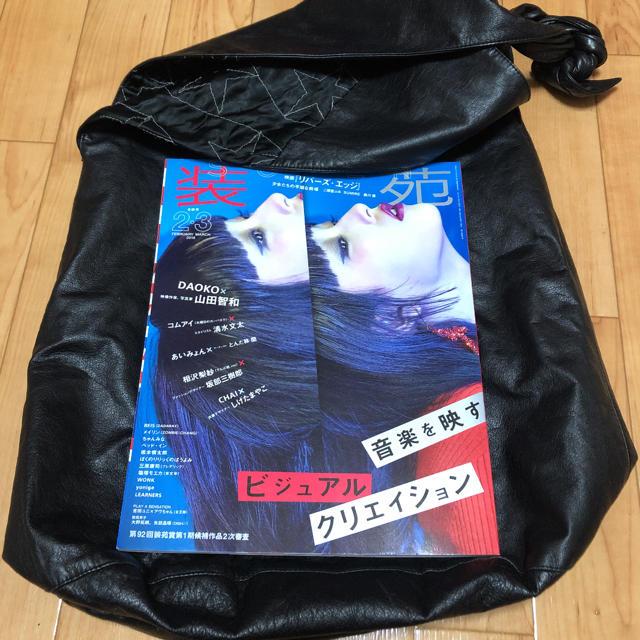 G.V.G.V.(ジーヴィジーヴィ)の【G.V.G.V】ジーヴィージーヴィー/個性派レザーバッグ レディースのバッグ(その他)の商品写真