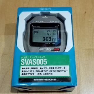 高機能ストップウォッチ SEIKO SVA005