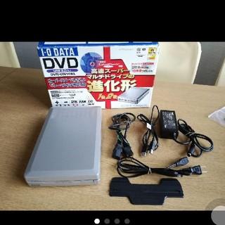 アイオーデータ(IODATA)の2層DVD±R対応 DVDスーパーマルチドライブDVR-UN16RL(DVDプレーヤー)