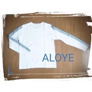 アロイ(ALOYE)のALOYE ロンT Lサイズ(Tシャツ/カットソー(七分/長袖))