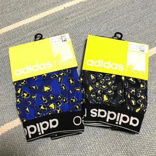 アディダス(adidas)の新品未使用 adidas neo トランクス 2枚セット 140㎝ ③(下着)