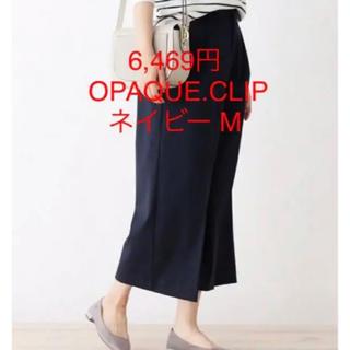 オペークドットクリップ(OPAQUE.CLIP)のクロップド ワイドパンツ OPAQUE.CLIP オフィスカジュアル vis(クロップドパンツ)
