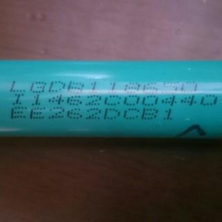 エルジーエレクトロニクス(LG Electronics)のLG製の18650電池です。一本(バッテリー/充電器)