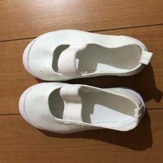 上靴 14.0(その他)