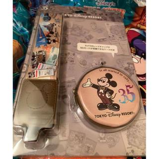 ディズニー(Disney)のディズニー  35周年  カメラストラップ   未開封(ネックストラップ)