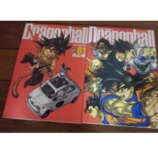 ドラゴンボール(ドラゴンボール)のドラゴンボール完全版全巻(全巻セット)