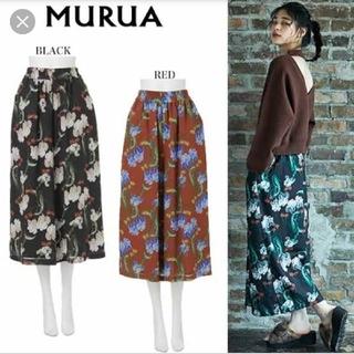 ムルーア(MURUA)のMURUA アイリスフラワーワイドパンツ(その他)