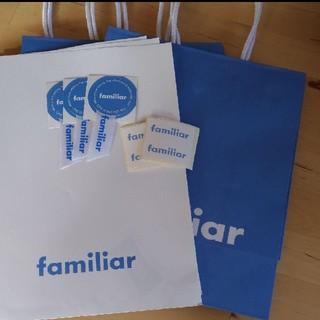 ファミリア(familiar)の[新品] ファミリア ショッパー 紙袋 プレゼント ギフト(その他)