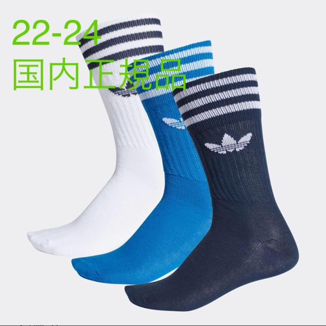 adidas(アディダス)のadidas ソックス  靴下 トレフォイル アディダス レディースのレッグウェア(ソックス)の商品写真
