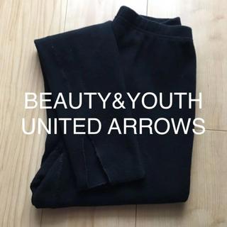 ビューティアンドユースユナイテッドアローズ(BEAUTY&YOUTH UNITED ARROWS)のbeauty&youth スリットスパッツ(レギンス/スパッツ)