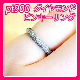 PT900&ダイヤモンド☆ピンキーリング(リング(指輪))