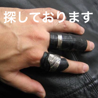 ユリウス(JULIUS)のJULIUS×GARNI julius ユリウス フィンガーバンド レザーリング(リング(指輪))