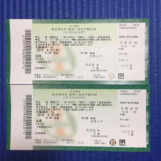 サラブライトマン 大阪公演 チケット連番2枚(海外アーティスト)