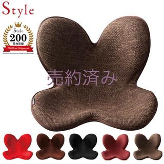 美品・正規品♡MTG ボディメイクシート style ディープブラウン(座椅子)