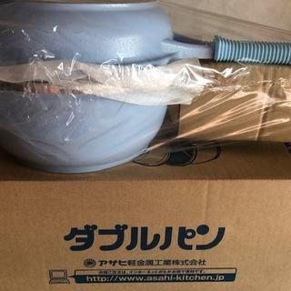 アサヒケイキンゾク(アサヒ軽金属)のアサヒ軽金属 ダブルパン ガラスふた付き / 限定色 ブルー(鍋/フライパン)