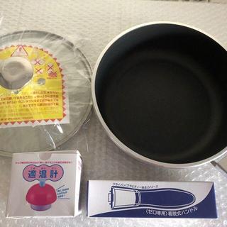 アサヒケイキンゾク(アサヒ軽金属)のおまけ付き!アサヒ軽金属 オールパンゼロ(20)フルセット(鍋/フライパン)
